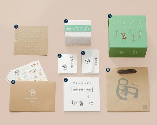 甲骨文漢字遊戲識字卡(簡體/繁體)