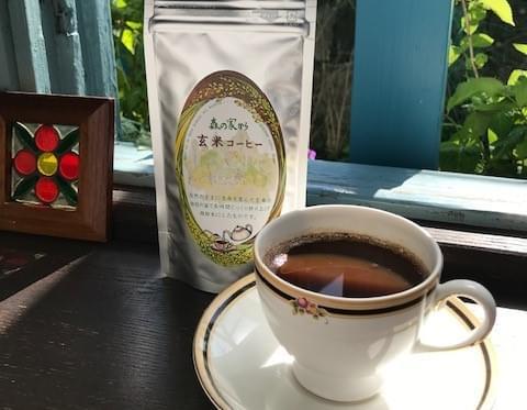 心身をほっこり癒す 玄米コーヒー