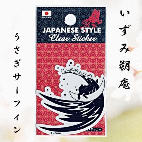 """Izumi Sakuan """"Rabbit Surfing"""""""
