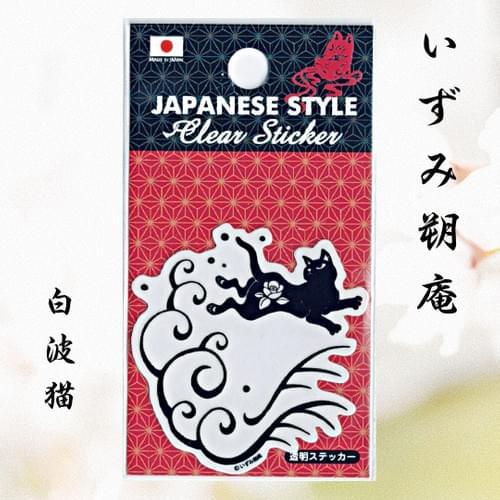 """Izumi Sakuan """"White Wave Cat"""""""