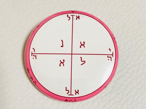 火星 第4の護符 缶バッチ 38mm