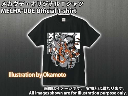 MECHA-UDE Official T-shirt