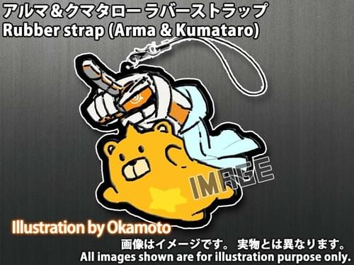 Rubber strap (Atma & Kumataro) [[ Bundle with Rewaords ]]