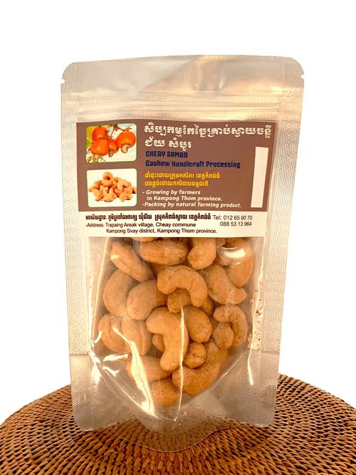 カシューナッツ3パックセット