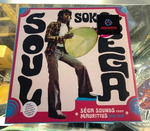 Soul Sok Sega-From 1973-1979 2xLP On Vinyl [IMPORT]