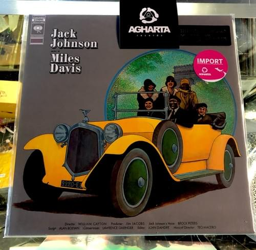 Miles Davis- A Tribute To Jack Johnson LP On Vinyl US Or IMPORT [Alternative Cover]