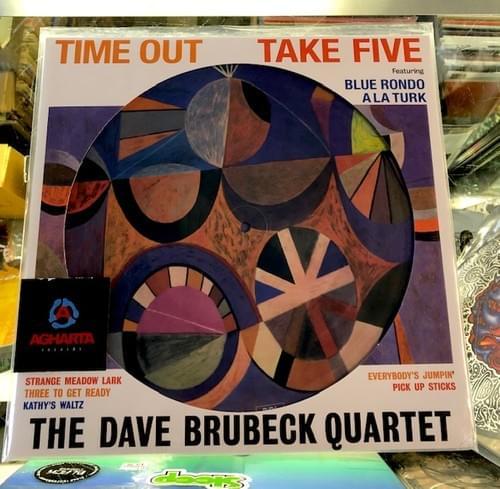 The Dave Brubeck Quartet - Time Out/Take Five LP On Black, Orange Colored Or Picture  Vinyl [IMPORT]