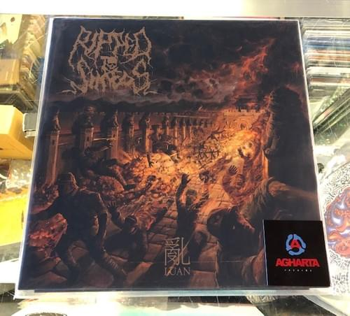 Ripped To Shreds - Luan LP On Vinyl [IMPORT]