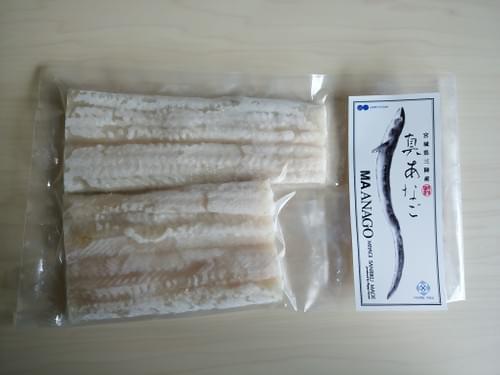 宮城県三陸産真あなご一夜干し(消費税・送料込み)