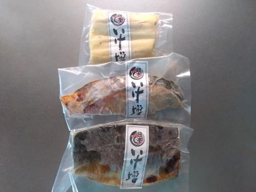 国産魚の西京味噌焼