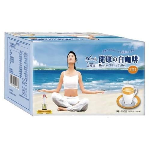 健康の白咖啡_無甜(25gx20入)