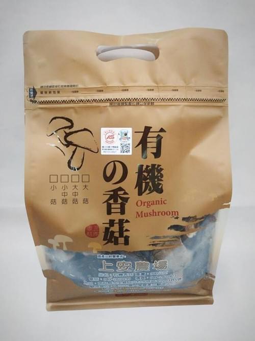 大中菇 (半斤) 300克