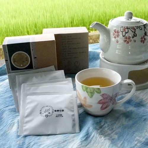 天然草飲/茶包