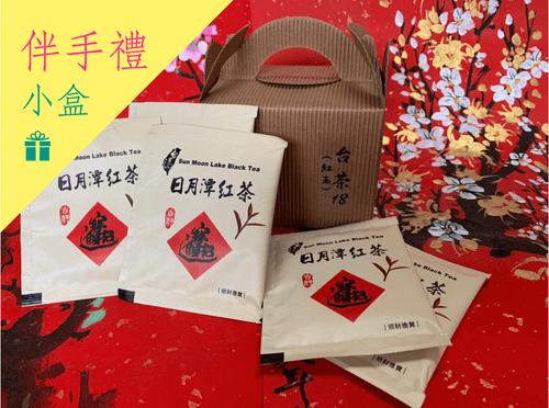 日月潭紅玉紅茶(10茶包/盒裝)