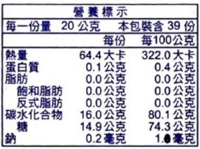 百花蜜-自家養蜂 (瓶)