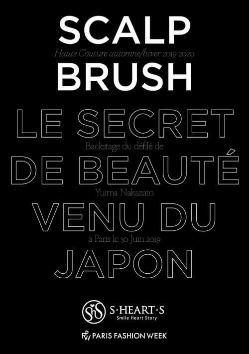 SCALP BRUSH BACKSTAGE - L'EFFICACITÉ DE LA SCALP BRUSH, QUI VOUS SUIT PARTOUT !