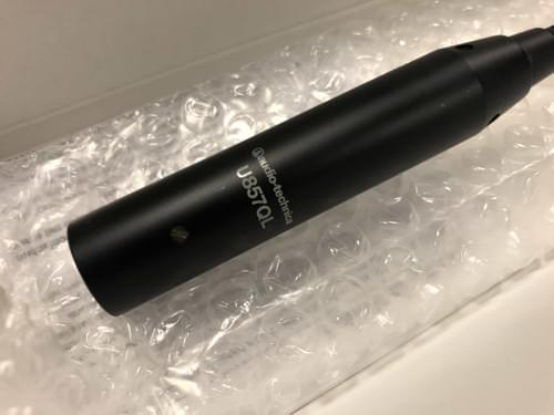 Micro Col de cygne AUDIO-TECHNICA U857QL