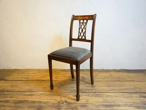 mahogany antique chair 1940s