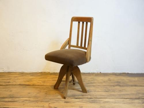 antique dr,chair