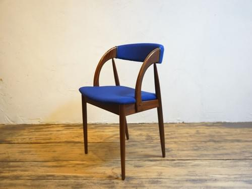 Kai Kristiansen no.31 Dining Chair