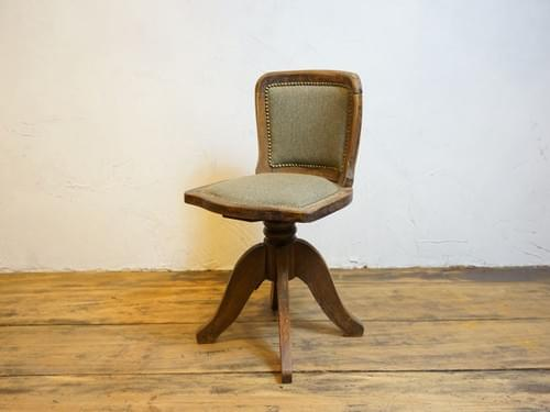 antique Doctor chair