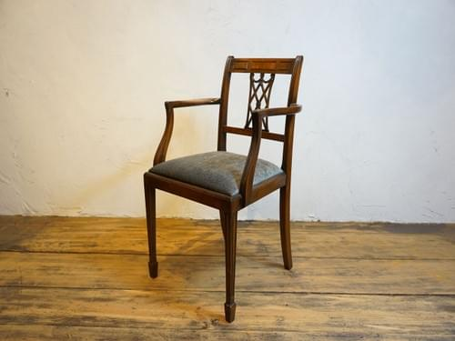 mahogany antique arm chair 1940s