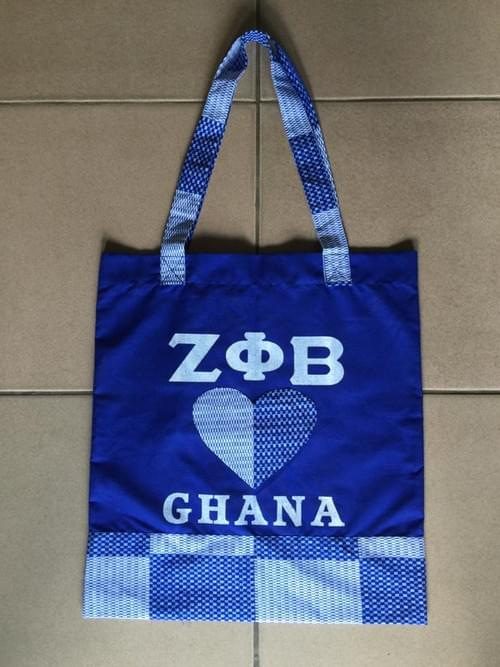 Zetas Blue Kente Bag