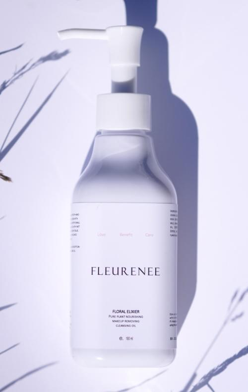 Pure Plant Nourishing makeup removing cleansing oil