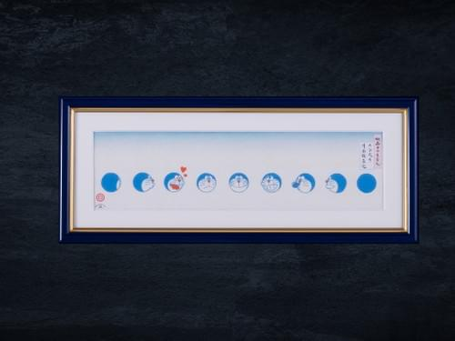 「映画ドラえもん のび太の月面探査記」浮世絵木版画 青ver