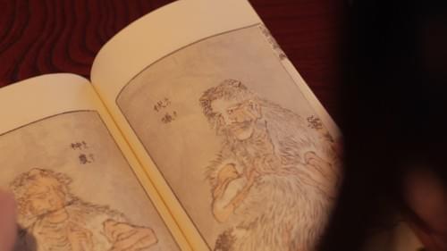 北斎漫画<全15巻+解説書>