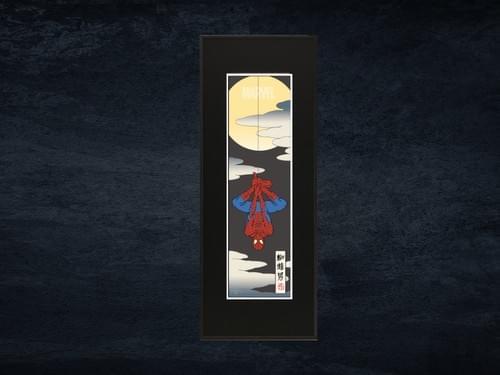 スパイダーマン浮世絵ー「満月の晩に忍び降りる蜘蛛男」額入