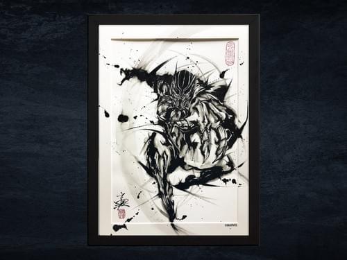 【武人画】マーベル原画「ブラックパンサー」