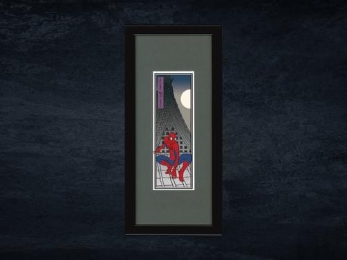 スパイダーマン浮世絵札 「蜘蛛男・月下芳流閣之図」額入