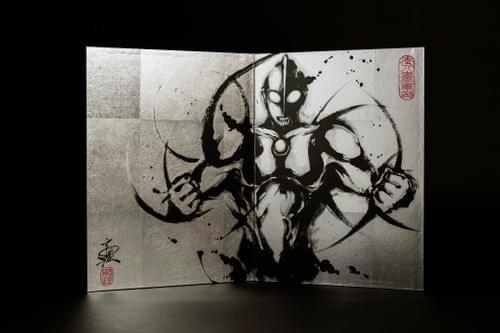 武人画ウルトラマン本装屏風