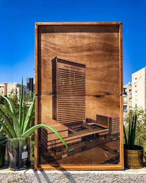 Migdal Shalom