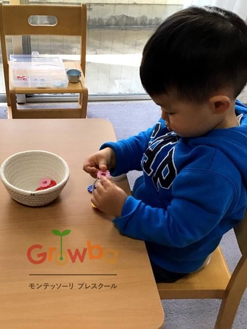 Growba® 0-2歳プライベートクラス体験 (八事プライベート教室)