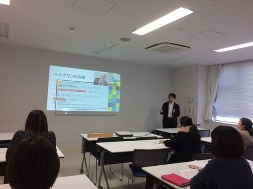 06/14(日)開催分 Growba®親御様向けセミナー