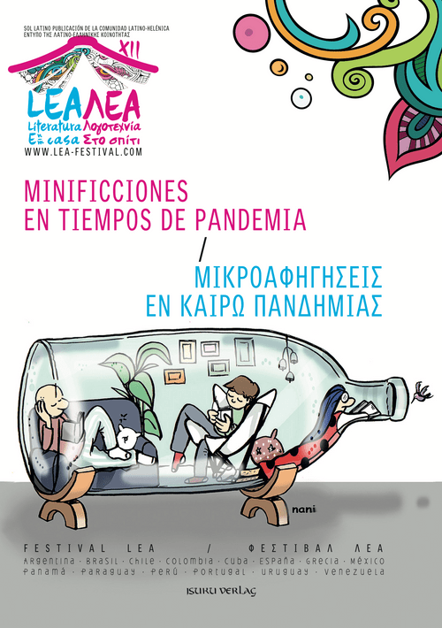 MINIFICCIONES EN TIEMPOS DE PANDEMIA / Μικροαφηγήσεις  εν καιρώ πανδημίας