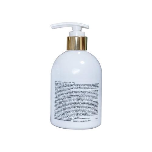 【TENSHO】ケラチンシージングマスク 300gボトルタイプ【髪質改善ケラチントリートメント】