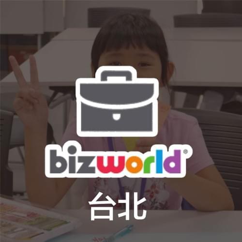 BizWorld台北場 矽谷國際兒童創業領袖冬令營 六人團報價