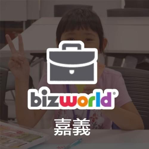 BizWorld嘉義場 矽谷國際兒童創業領袖冬令營 個人經典價
