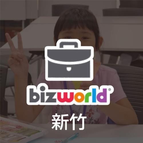 BizWorld新竹場 矽谷國際兒童創業領袖冬令營  六人團報價