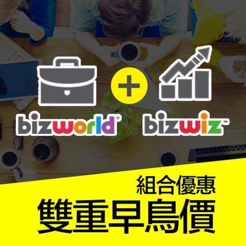 BizWorld+BizWiz 兒童菁英冬令營(一次報名享雙重早鳥價)