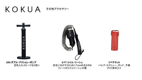 "8月中旬入荷予定!KOKUA FLY 14'0""×28"""