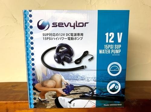 新品 SEVYLOR SUP用電動ポンプ
