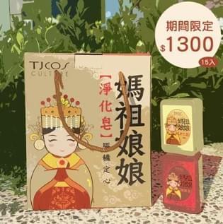 TJcos 媽祖娘娘淨化皂禮盒 /15入
