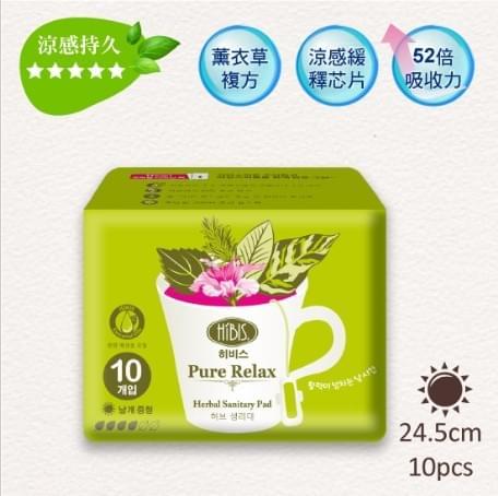 HIBIS木槿花 - 芯原萃草本衛生棉日用(10片/包)、夜用(7片/包)