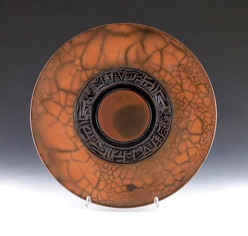 Red Earthenware Crackle Plate