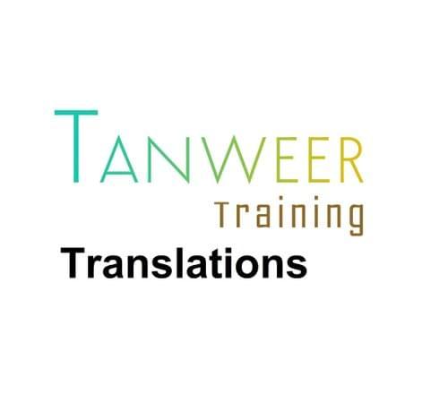 ترجمات تنوير