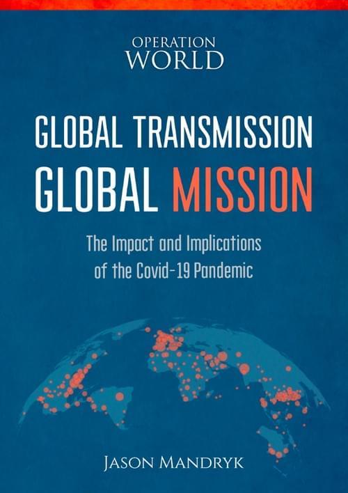 Global Transmission